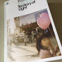 Territory of Light by Yuko Tsushima (tr. Gillian Harcourt)